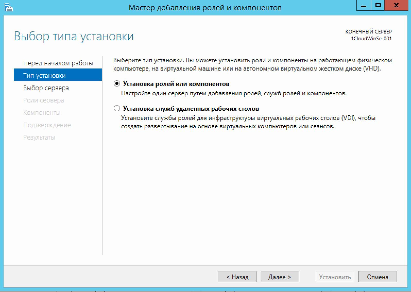 Создание хостинга на windows server 2012 дистрибутив для хостинга