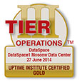 DataSpaceTier III Certificate of Operational Sustainability GOLD - from Uptime Institute